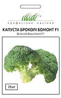 Насіння капусти броколі Бомонт F1, 20 шт