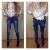 Zara (Зара) TOP SHOP джинсы