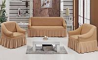 Набор чехлов Arya Burumcuk: 1 диван + 2 кресла  бежевый