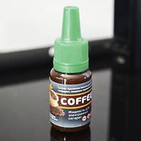 """Жидкость для электронной сигареты """"Кофе"""" 0мг/мл"""