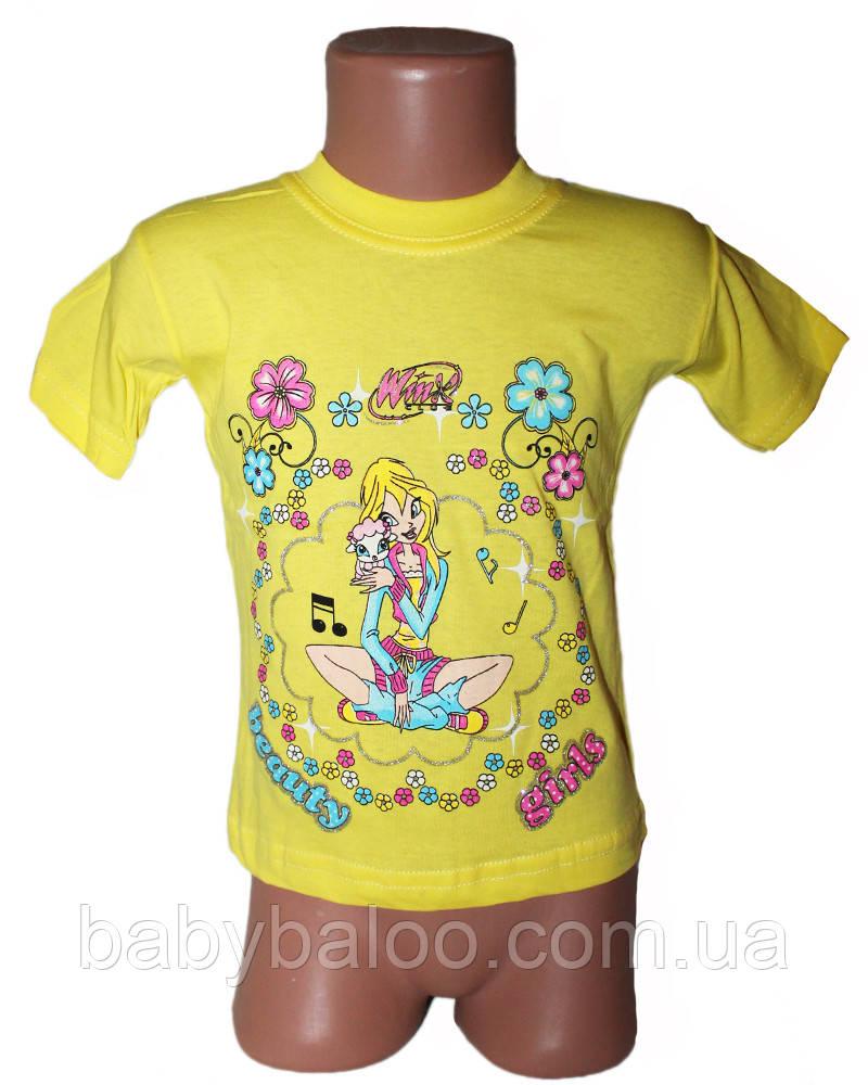 Клевая детская футболка  (от 1 до 3 лет)