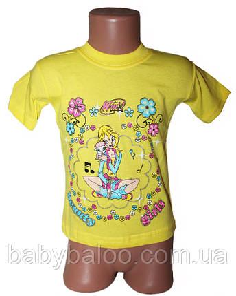 Клевая детская футболка  (от 1 до 3 лет), фото 2
