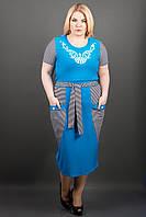 Женский сарафан большого размера Оскар (бирюза)