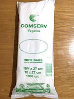 Пакет фасовочный полиэтиленовый Комсерв, размер 10*27, 1000 штук, прозрачный.