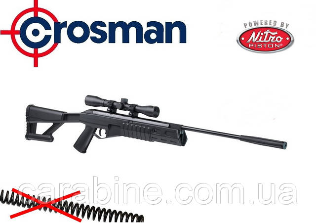 Новая технология от Crosman — Nitro Piston
