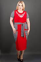 Яркий женский сарафан большого размера Оскар (красный)
