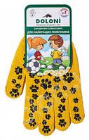Перчатки рабочие детские-669 желтые с ПВХ рисунком Киттислед (детские), 8 размер Doloni
