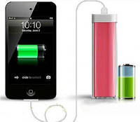 Батарея USB: 2600mAh. Акция! + кабель 4в1