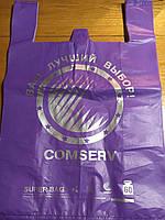 Пакет майка полиэтиленовая БМВ цветной 40*60