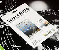 "Захисна плівка для планшета, навігатора, смартфона, екрана 8"" Матова (162*122mm) Screen Guard Люкс"