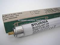Лампа люминесцентная Sylvania F6W/BL368 T5 G5 для уничтожения насекомых (Германия)
