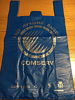 Пакет полиэтиленовый майка БМВ 43*75 цветной