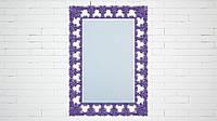 """Эксклюзивные зеркала в рамах из искусственного мрамора. Модель """"Zeon"""", цвет """"Glitter Violet"""""""