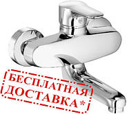 Смеситель для мойки KLUDI OBJEKTA 328810575