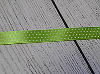 Лента сатиновая 12 мм салатового цвета с точками