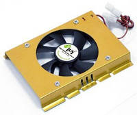 Вентилятор для HDD LC-HD1