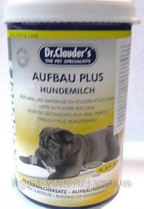 Заменитель молока для щенков Доктор Клаудерс  450гр.