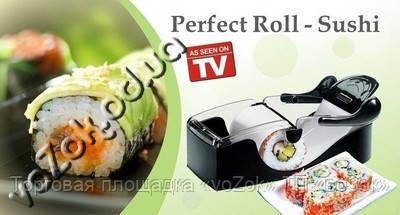 Прибор машинка форма для приготовления ролов суши Perfect Roll Sushi - Торговая площадка «voZok» ТП «воЗок» в Одессе