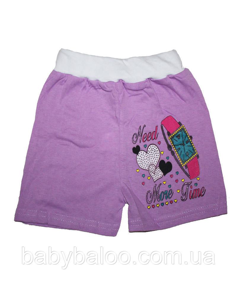 Детские шорты на лето с белой резинкой (от 1 до 3 лет)