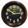 Часы Rikon 13751 NG Brown Настенные