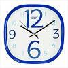 Часы Rikon 2251 Blue Настенные