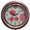 Часы Rikon 7951 Flower-H Настенные