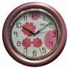 Годинник Rikon 7951 Flower-H Настінні