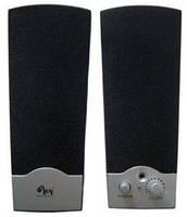 SL-08 USB