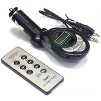 FM Transmitter (Модулятор) - MP3->FM @LUX CP-104