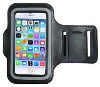"""Наручний Чохол для бігу сенсорний, для смартфона до 5"""""""