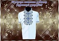 Пошитая мужская сорочка Традиция 08
