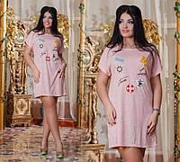 Платье - туника розовое (DG-р7474)