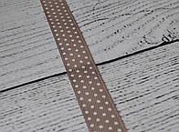 Лента сатиновая шириной 12 мм,  цвет светло кофейный, с точками