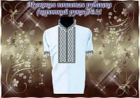Пошитая мужская сорочка Традиция 11