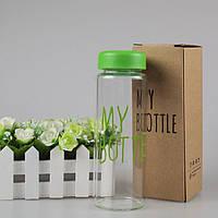 Повседневная цветная бутылка My Bottle , фото 1