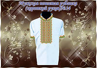 Пошитая мужская сорочка Традиция 14