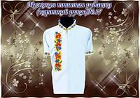 Пошитая мужская сорочка Традиция 17