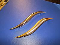 Ручка мебельная змейка острая, фото 1