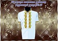 Пошитая мужская сорочка Традиция 19