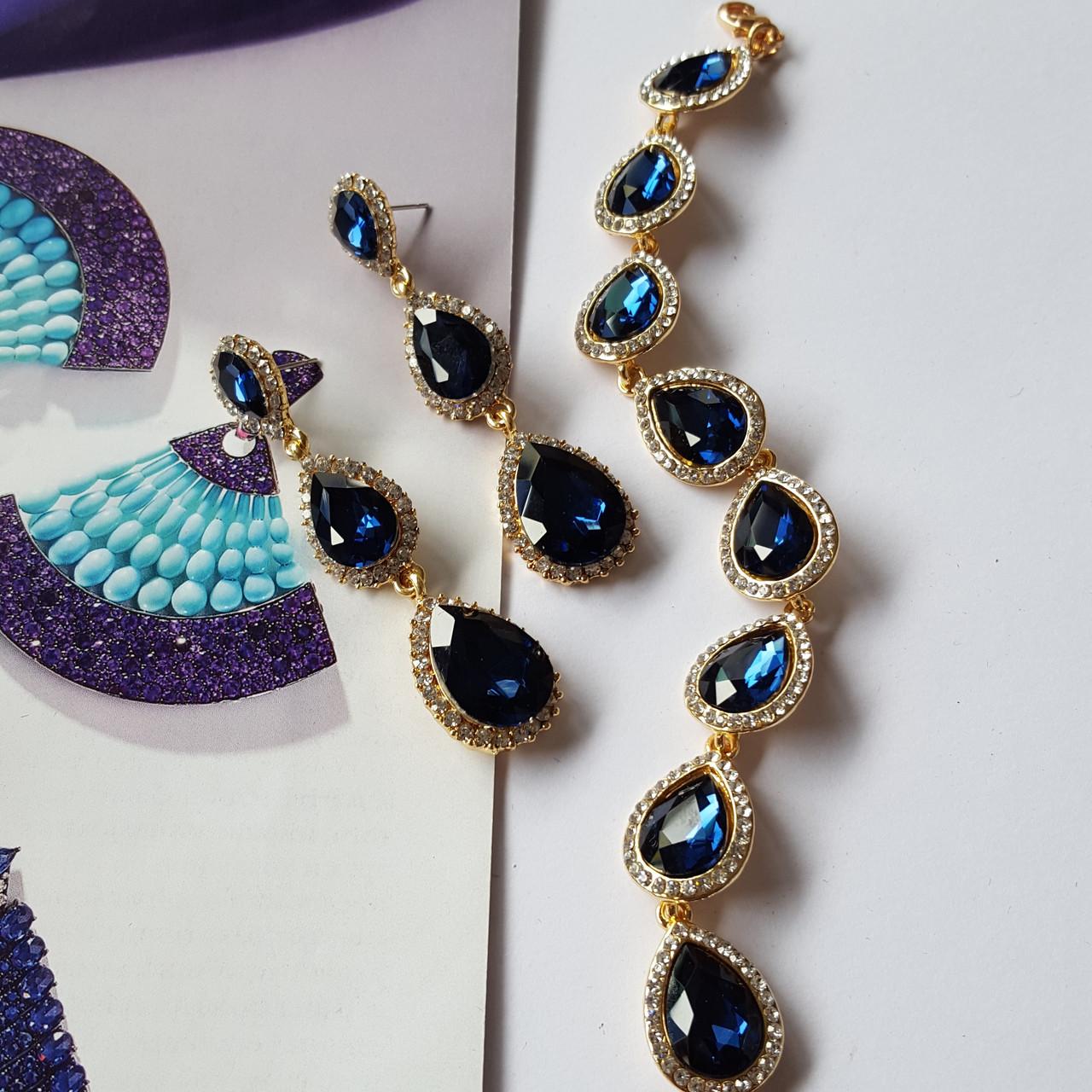 Браслеты золота синими камнями