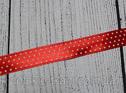 Лента сатиновая шириной 12 мм,  цвет - красный, с точками