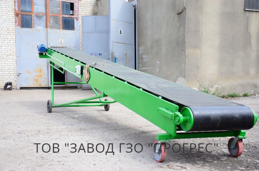 Конвейер (транспортер) передвижной наклонный для погрузки мешков в автомашину