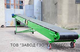 Конвейер (транспортер) передвижной наклонный для погрузки мешков в автомашину.