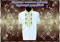 Пошитая мужская сорочка Традиция 50