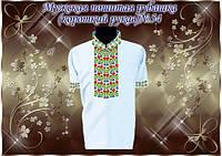 Пошитая мужская сорочка Традиция 54