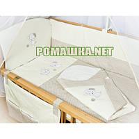 Детская постель в кроватку 9 предметов ПЕСИК конверт, карман, балдахин и др. 3061 Бежевый