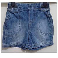 Шорты CIRCO джинсовые арт 161.6м