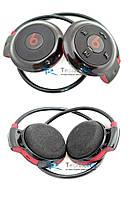 Беспроводная Стерео Bluetooth Гарнитура Mini 503