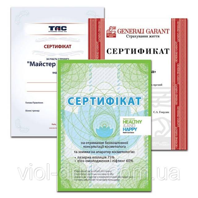 Сертификаты. Печать сертификатов. Изготовление сертификатов.