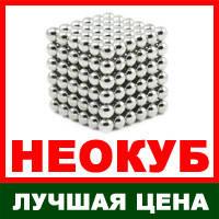 5мм, Неокуб 216 шариков, Магнитные шарики Neocube
